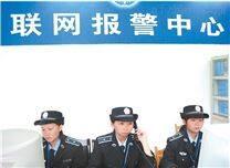 淮安市 商铺联网报警平台