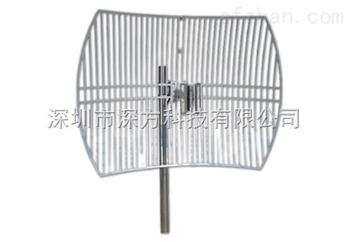 2.4G抛物面天线无线传输设备天线