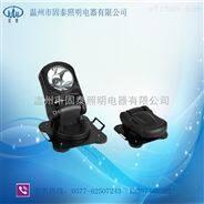B-CHT3168车载遥控探照灯 35W全方位可折叠式遥控车载搜索灯