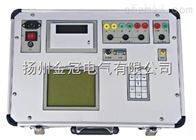 GYKG-F高压开关机械特性测试仪