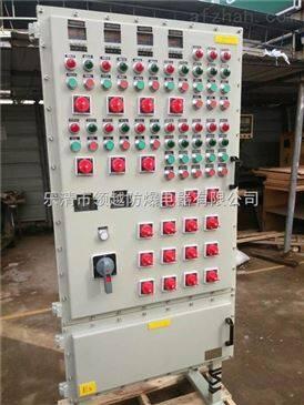 防爆水泵变频器控制柜