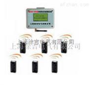SF6氣體泄漏監控報警系統