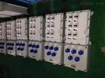 bxmd-6防爆插座箱