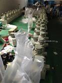 BXM53-4K,ExdⅡBT4防爆检修插座箱价格