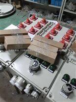 安徽BXS-16/K防爆插座箱价格|报价