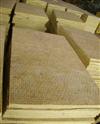 外墙岩棉板性能 质量稳定