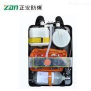 HYZ4隔绝式正压氧气呼吸器/HYZ4价格