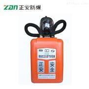浙江正安-HYZ2隔绝式正压氧气呼吸器