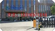沙井小区停车场系统升级改造厂家、沙井车牌识别系统