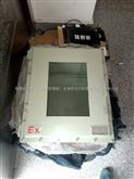 BYK防爆儀表顯示控制箱