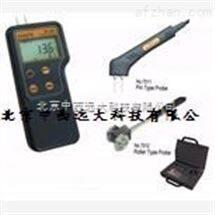 多功能水分仪 型号:ZX7M-M700,M-700库号:M402256