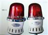 天车专用声光报警器DWJ-5L ,光源二极管发光