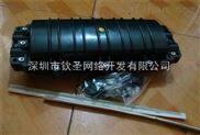 QS系列 D型卧式光缆接续盒 O型圈进缆环 保护光纤接头 二进二出24芯