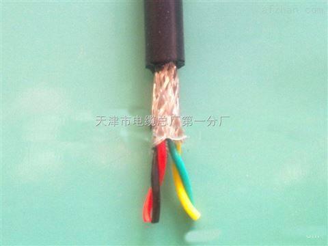 RVSP屏蔽绞型连接软电线RVSP2*1.5