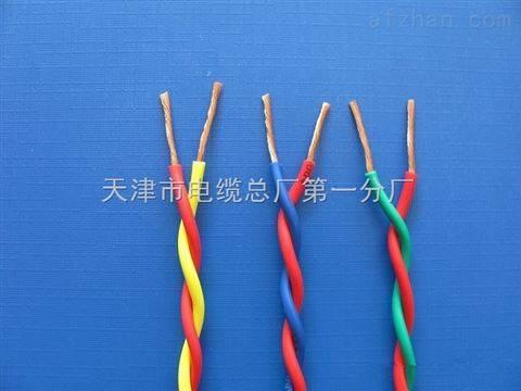 RVS双绞线,消防线,RVS软心对绞线
