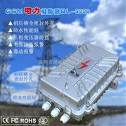 BL—3030 GSM变压器防盗报警器  高压线电力防盗报警器