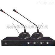 ABCPA无线会议话筒DCS704W/DCS708W 河南