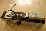 端子拉力测量仪端子拉力测量仪