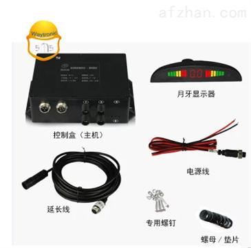 wtsafe货车倒车雷达-倒车防撞预警系统_测距仪-中国