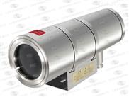 E800d-E800d带空调型防爆摄像机