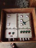 加工防爆控制箱、防爆钢板焊接控制箱定做