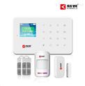 GSM家用/商用防盗报警器