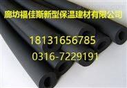 橡塑管 橡塑保温管厂家分析橡塑阻燃特性