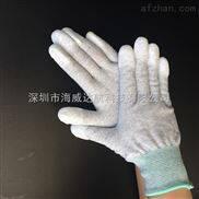 防静电涂层手套(浸渍)
