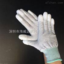 防靜電涂層手套(浸漬)
