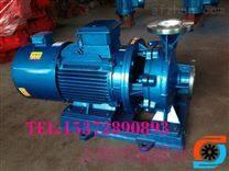卧式单级单吸管道离心泵,ISW150-350A