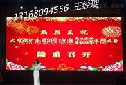 三合一設計p4室內全彩LED顯示屏Z新報價預算方案