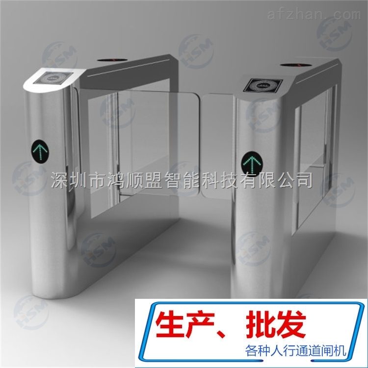 HSM-BZ-鸿顺盟生产商场进口单向感应通道闸 门禁刷卡不锈钢通道摆闸