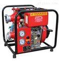 供应柴油动力JBC5.0/8.6手抬机动消防泵