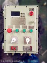 BXK防爆电动盲板阀控制箱