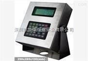 称重控制仪表XK3190-D18S