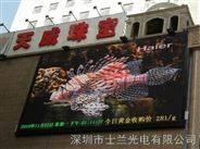 北京LED全彩显示屏