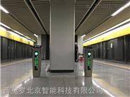 地铁高铁站智能刷卡站台核准机