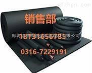 公司Z新型号】舟山绿色节能空调保温管