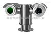 XUA-Ex640K-XC红外双视防爆热成像摄像仪