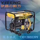 低油耗5KW小型柴油发电机