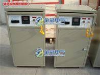 BGJ-60-3型感应加热器