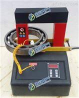 ZJY-4.0轴承加热器,轴承感应加热器