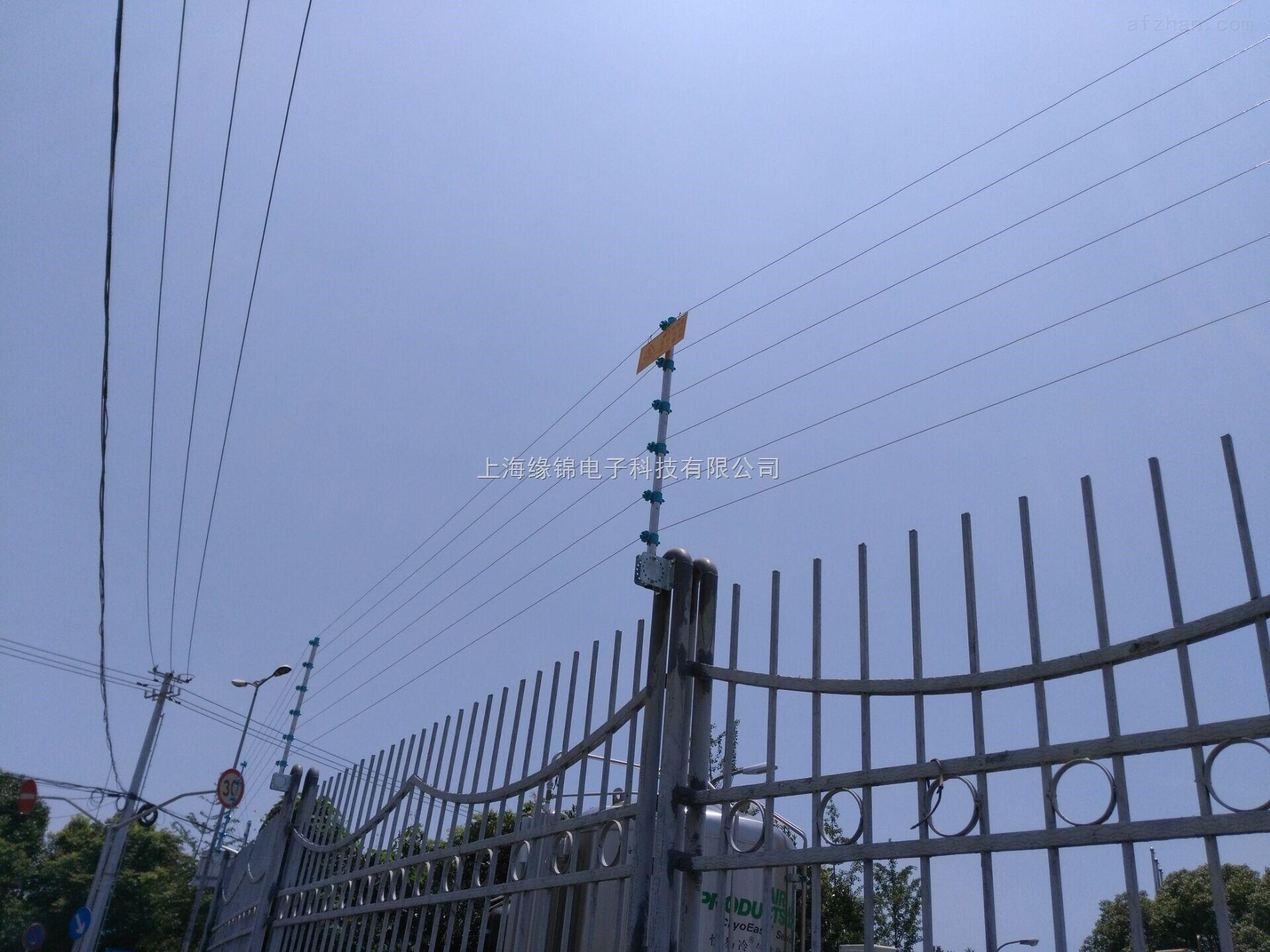 高压脉冲电网监防系统/周界电子围栏
