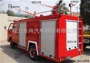 江铃顺达3吨水罐消防车