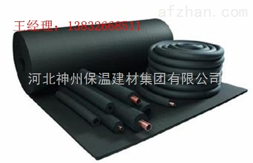 吉林地区生产B1级橡塑保温板