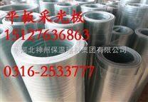 大城县采光板厂家|860.900厂家批发