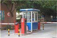 标准停车场管理系统