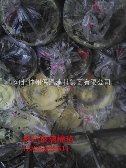 南京A级离心玻璃棉毡厂家