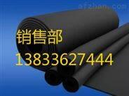 海绵橡塑保温板\B2级海绵橡塑保温材料价格\彩色橡塑板型号