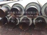 聚氨酯发泡保温管厂家,聚氨酯地埋保温管厂